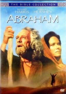 The Moses Movie and the Bible